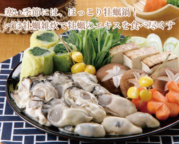 お鍋にむき牡蠣♪