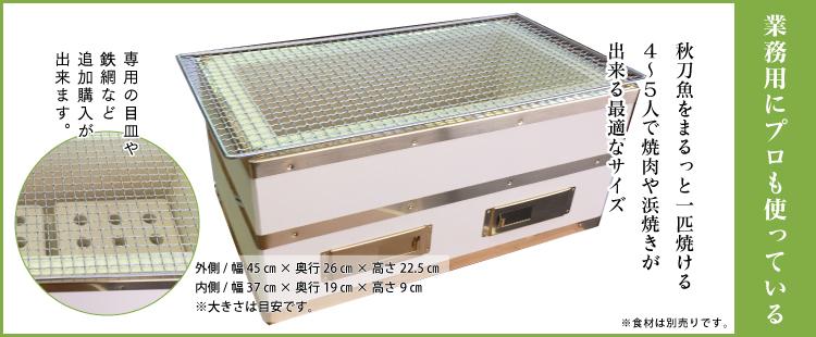 珪藻土七輪角型大PR
