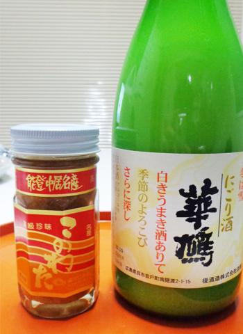このわたと日本酒