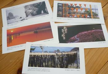 能登の里海の風景の5枚組のポストカード